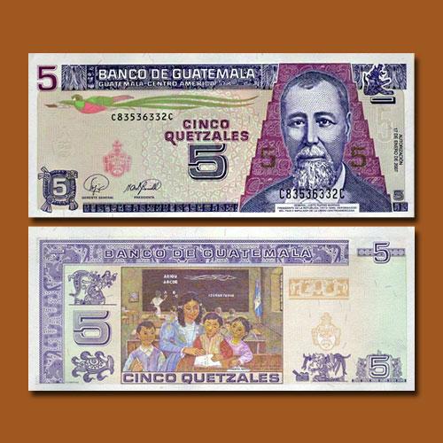 Guatemala-5-Quetzales-banknote-of-2007