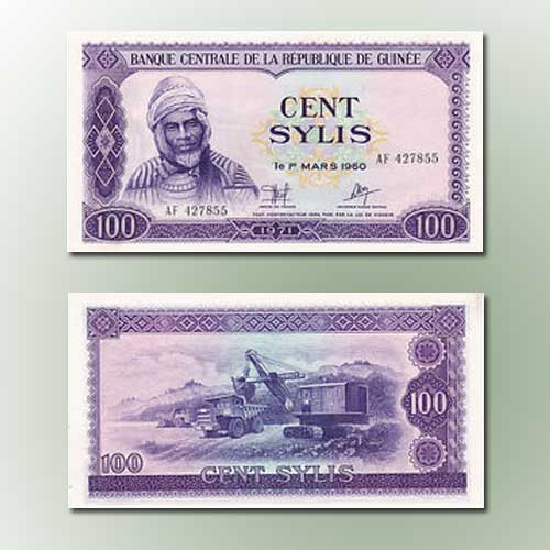 Guinea-100-Sylis-banknote-of-1971