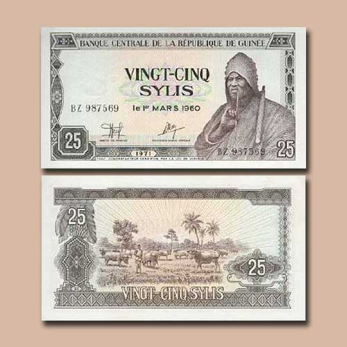 Guinea-25-Sylis-banknote-of-1971