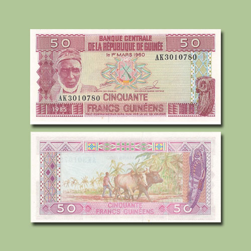 Guinea-50-Francs-banknote-of-1985