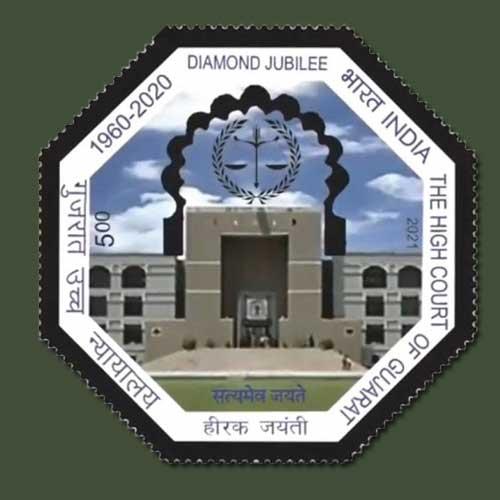Gujarat-High-Court-Postage-Stamp