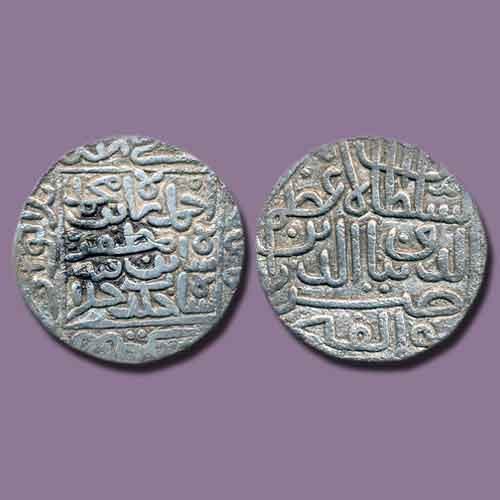 Gujarat-Sultan-Ahmad-Shah-I's-Silver-Tanka-Sold-for-INR-35,000