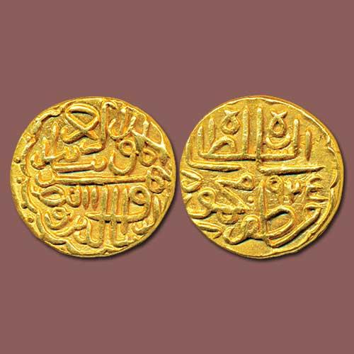 Gujarat-Sultan-Muzaffar-Shah-II