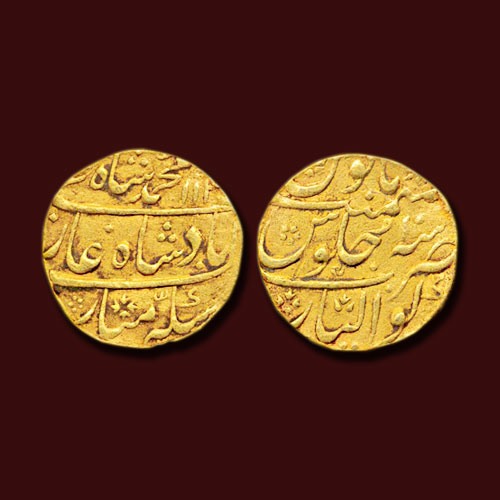 Gwalior-and-Mughal-Empire
