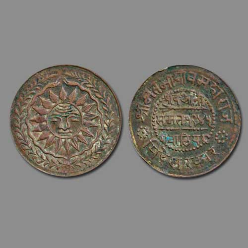 Gwalior's-copper-coin