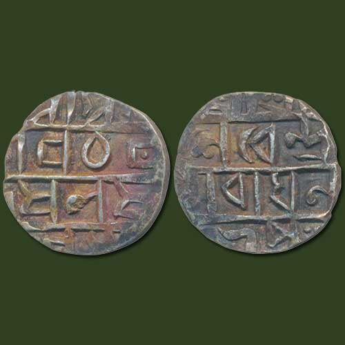 Half-Rupee-Nazarana-of-Independent-Kingdom-Cooch-Behar