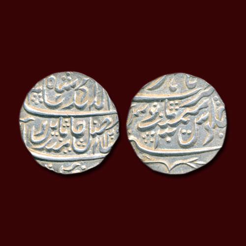 Hathras-Mint-of-Mughal-Empire