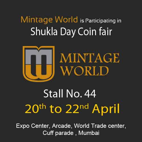 Here-we-come,-Shukla-Day-Coin-Fair-on-20th-April-2018-