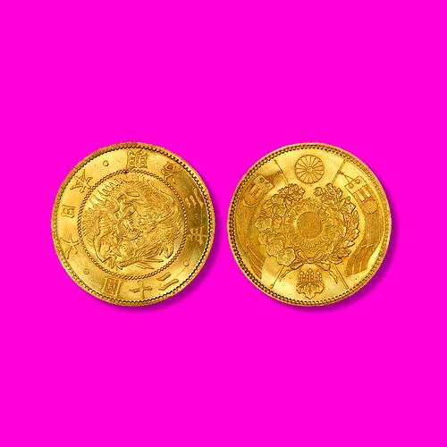Highest-Denomination-Gold-Coin--20-Yen-of-1870