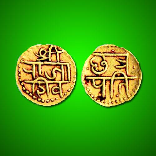 Hindu-Samrajya-Diwas
