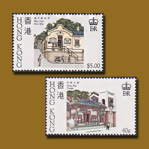 Historical-Buildings-on-the-Stamps-of-Hong-Kong
