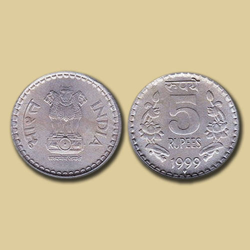 History-of-5-Rupee-Coin