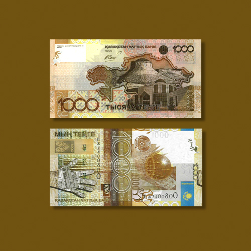 How-Tenge-Banknotes-Evolved?