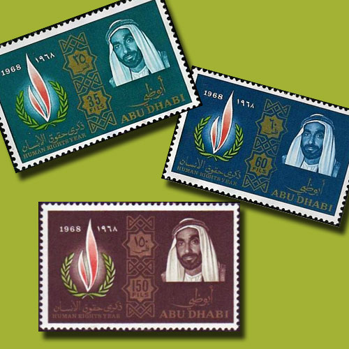 Human-Rights-Stamps-of-Abu-Dhabi