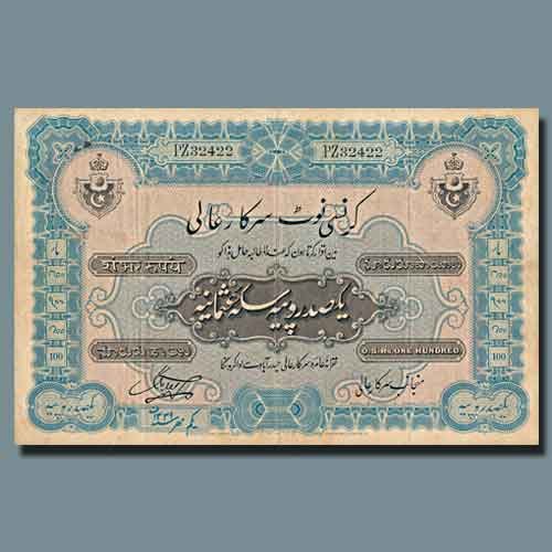 Hundred-Rupee-of-Hyderabad-Princely-State