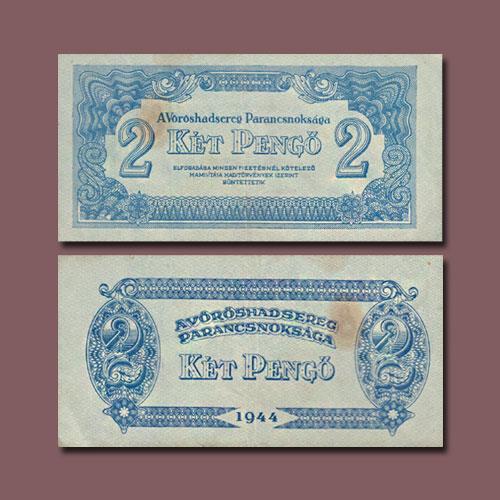 Hungary-2-Pengo-banknote-of-1944