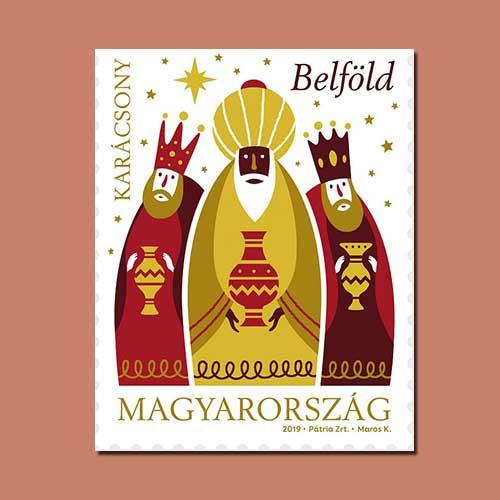 Hungary's-Christmas-2019-stamp-shows-the-kings