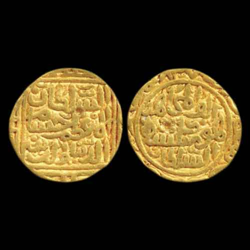 Hushang-Shah-gold-coin-sold-for-INR-40,000