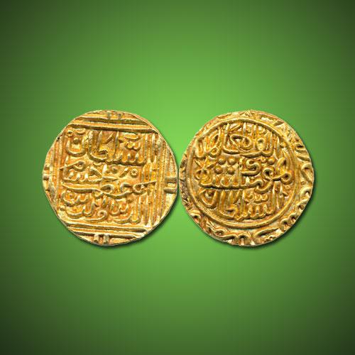 Hushang-Shah-Gold-Tanka-Sold-For-INR-95,000