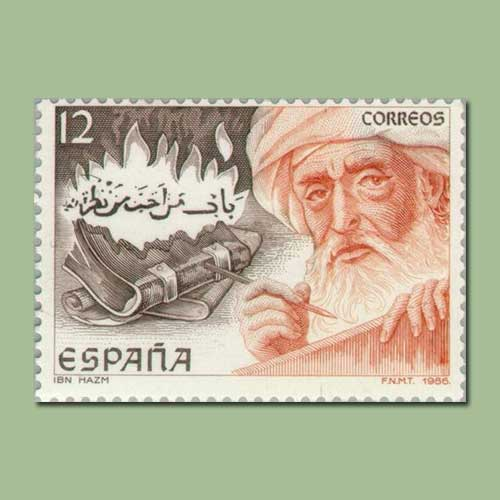 Ibn-Hazm's-Philosophy-and-Thoughts-on-Science