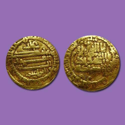 Ibrahim-II-of-Ifriqiya-