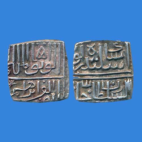 Ibrahim-Shah-Lodi-Silver-Half-Tanka-Listed-For-INR-30,000