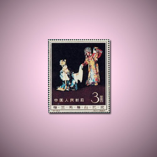 If-You-Own-Mei-Lanfang-Stamp-Sheet-You-Are-USD-12000-Rich