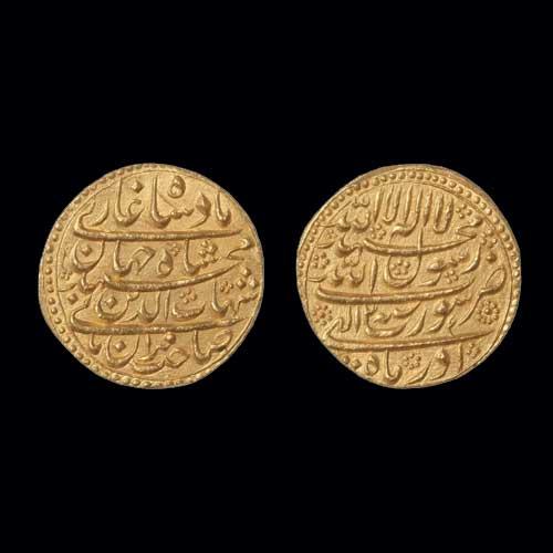 Ilahi-coins-of-Shah-Jahan