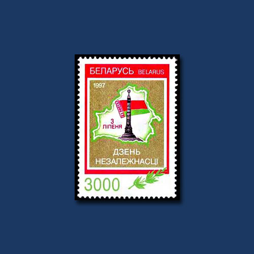 Independence-Day-of-Belarus
