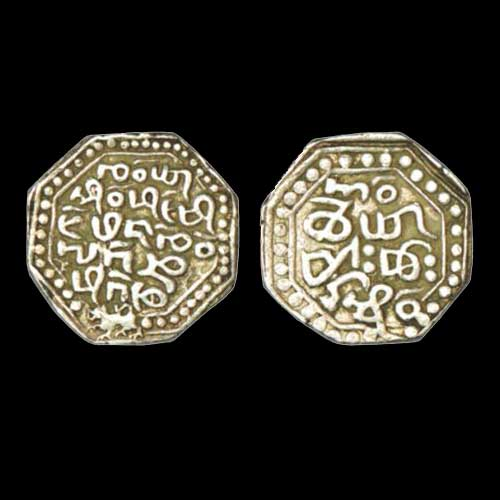 Independent-Kingdom-Assam-King-Chandradhvaja-Simha-Silver-Rupee
