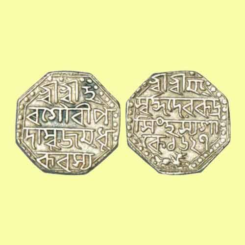 Independent-Kingdom-Assam-Ruler-Rudra-Simha