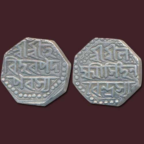 Independent-Kingdom-Assam-Silver-Rupee