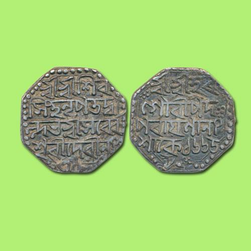Independent-Kingdom-Assam