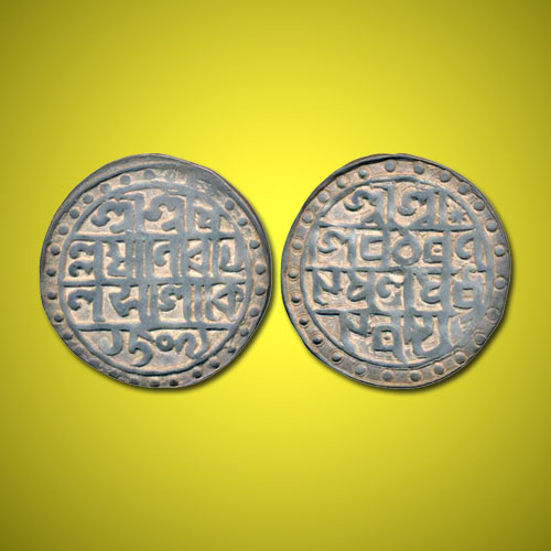 Independent-Kingdom-Cooch-Behar-Silver-Rupee
