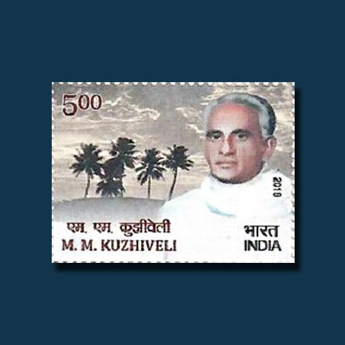 India-Post-honors-Mathew-M.-Kuzhiveli