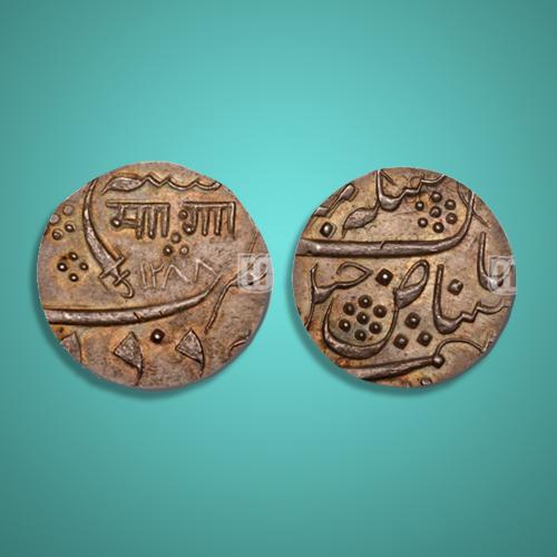 Initials-of-Malhar-Rao-Gaekwad-on-Coin