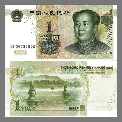 Interesting-Facts-about-Chinese-Currency-II
