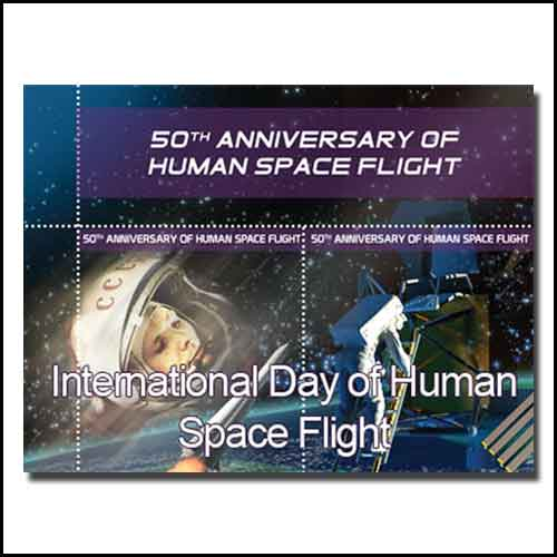 International-Day-of-Human-Spaceflight