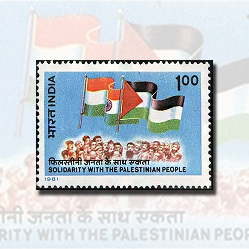 International-Day-of-Solidarity-with-the-Palestinian-People
