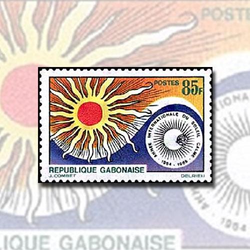 International-Quiet-Sun-Year-Stamp-of-Gabon