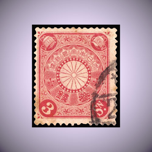 Invest-Your-Money-in-Japanese-Stamps