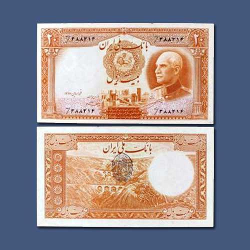 Iran-20-Rials-banknote-of-SH-1317