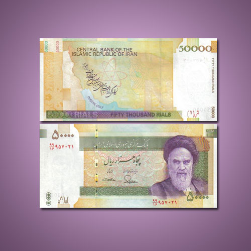 Iran's-Nuclear-Test-Banknote