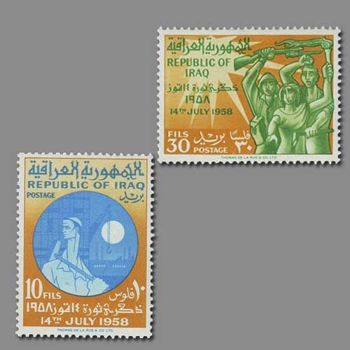 Iraqi-Stamps-Commemorate-First-Anniversary-of-the-Revolution