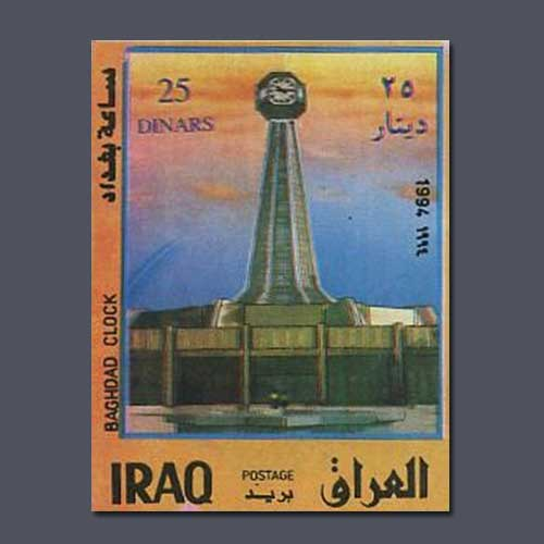 Iraq's-Famous-Monument-on-Stamps
