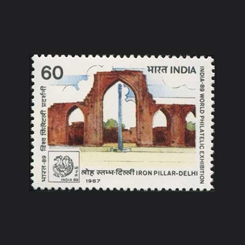 Iron-Pillar-of-Delhi