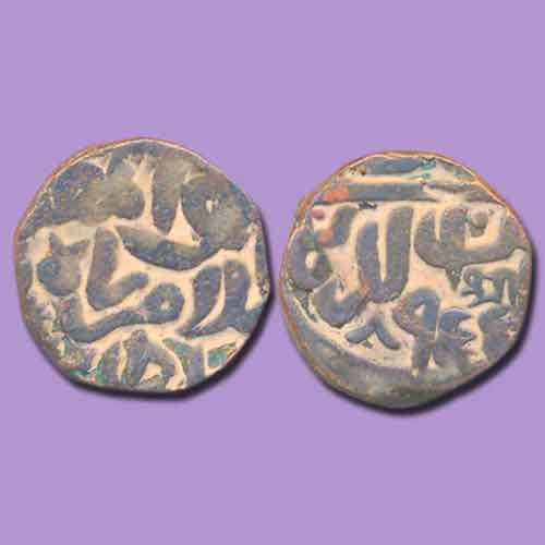 Islam-Shah-Suri-Copper-Paisa-Sold-for-INR-8000