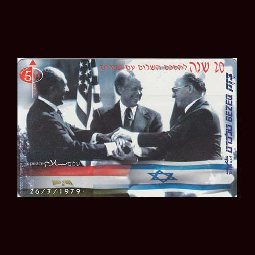 Israel-Egypt-Peace-Agreement-Was-Signed-Today