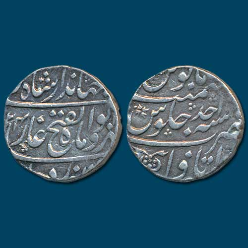 Itawa-mint-of-Mughal-Empire