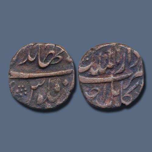 Jahandar-Shah-Copper-Coins